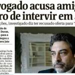 Ué, Dr. Moro, delator vale contra Lula mas não contra seus amigos?
