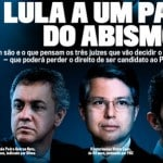 Os três juízes e as três promotoras da mídia