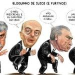 """Justiça de alfaiataria: Fux e a """"Ficha Limpa"""""""