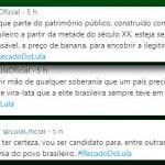 Venda do Brasil é a maior angústia de Lula na prisão