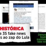 TSE manda tirar do ar 35 páginas de calúnia contra Lula e Haddad. Agora?