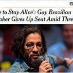 """Wyllys, o """"NYT"""", e a República de Tanga do Brasil"""