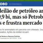 'Megaleilão' do pré-sal foi megadesastre para o governo. E bom para o Brasil