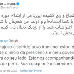 Trump 'tuita' em farsi para estimular protestos no Irã
