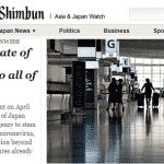 Japão, exemplo dos 'verticalistas', entra em emergência nacional